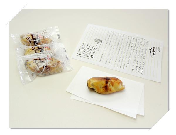 あんのし(和歌山県推薦銘菓)和歌山県新宮市・那智勝浦町にある和菓子の伝統を守る店 珍重庵  新宮本店・丹鶴店・勝浦店にて販売しております。