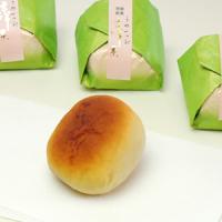 うめ1つぶ吉祥果の商品写真。和歌山県新宮市・那智勝浦町にある和菓子の伝統を守る店 珍重菴  新宮本店・丹鶴店・勝浦店にて販売しております。