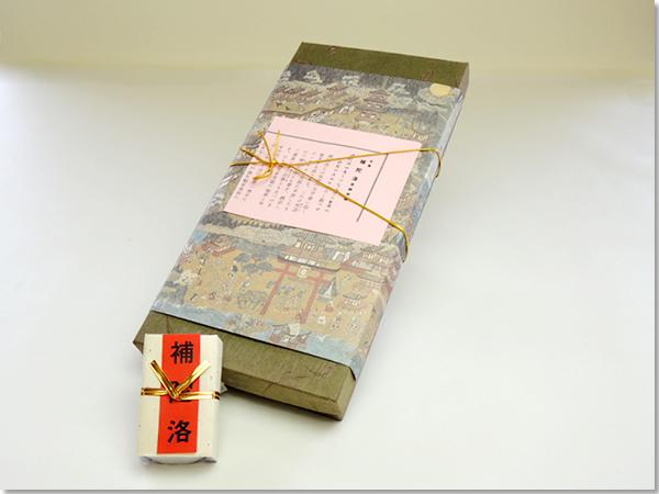 補陀洛(ふだらく)の商品パッケージ・外箱の写真。和歌山県新宮市・那智勝浦町にある和菓子の伝統を守る店 珍重庵  新宮本店・丹鶴店・勝浦店にて販売しております。