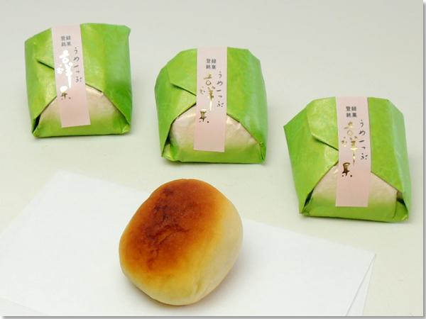 うめ1つぶ吉祥果の商品イメージ写真。和歌山県新宮市・那智勝浦町にある和菓子の伝統を守る店 珍重庵  新宮本店・丹鶴店・勝浦店にて販売しております。