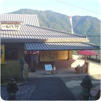 茶房珍重菴 那智山店 熊野那智大社へお越しの際には是非お立寄りください。 熊野詣でのお土産に熊野もうで餅の販売をしております。