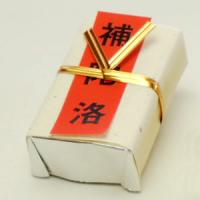 補陀洛(ふだらく)の商品写真。和歌山県新宮市・那智勝浦町にある和菓子の伝統を守る店 珍重菴  新宮本店・丹鶴店・勝浦店にて販売しております。