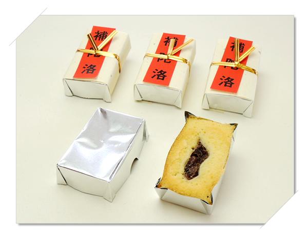補陀洛(ふだらく)の商品イメージ写真。和歌山県新宮市・那智勝浦町にある和菓子の伝統を守る店 珍重庵  新宮本店・丹鶴店・勝浦店にて販売しております。