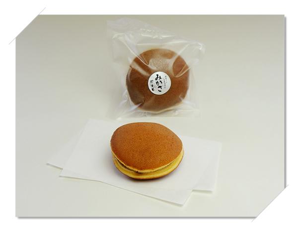 みかさ(どらやき)の商品写真。和歌山県新宮市・那智勝浦町にある和菓子の伝統を守る店 珍重庵  新宮本店・丹鶴店・勝浦店にて販売しております。