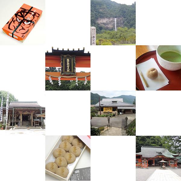 熊野名物 熊野もうで餅を販売およびご休憩・お食事処「茶房 珍重庵 那智山店」のイメージ図