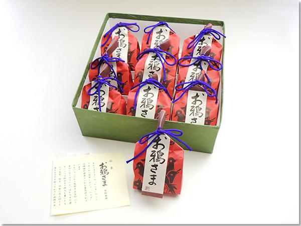 お鴉さま(おからすさま)パッケージ・箱入りの姿写真 和歌山県新宮市・那智勝浦町にある和菓子の伝統を守る店 珍重庵  新宮本店・丹鶴店・勝浦店にて販売しております。
