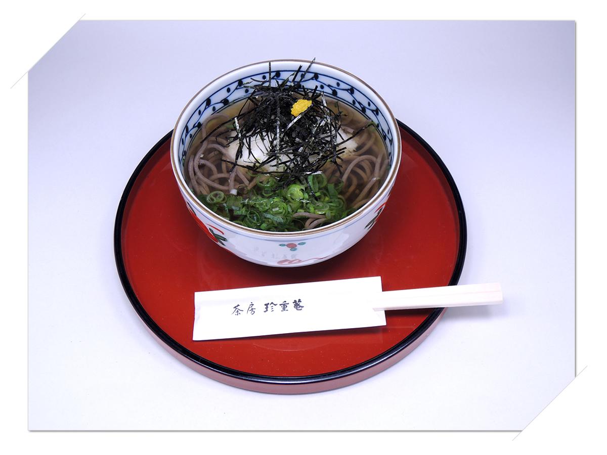 熊野那智大社・那智の滝・青岸渡寺の側 甘味処・お食事処・喫茶「茶房珍重庵 那智山店」メニュー写真 山かけそば