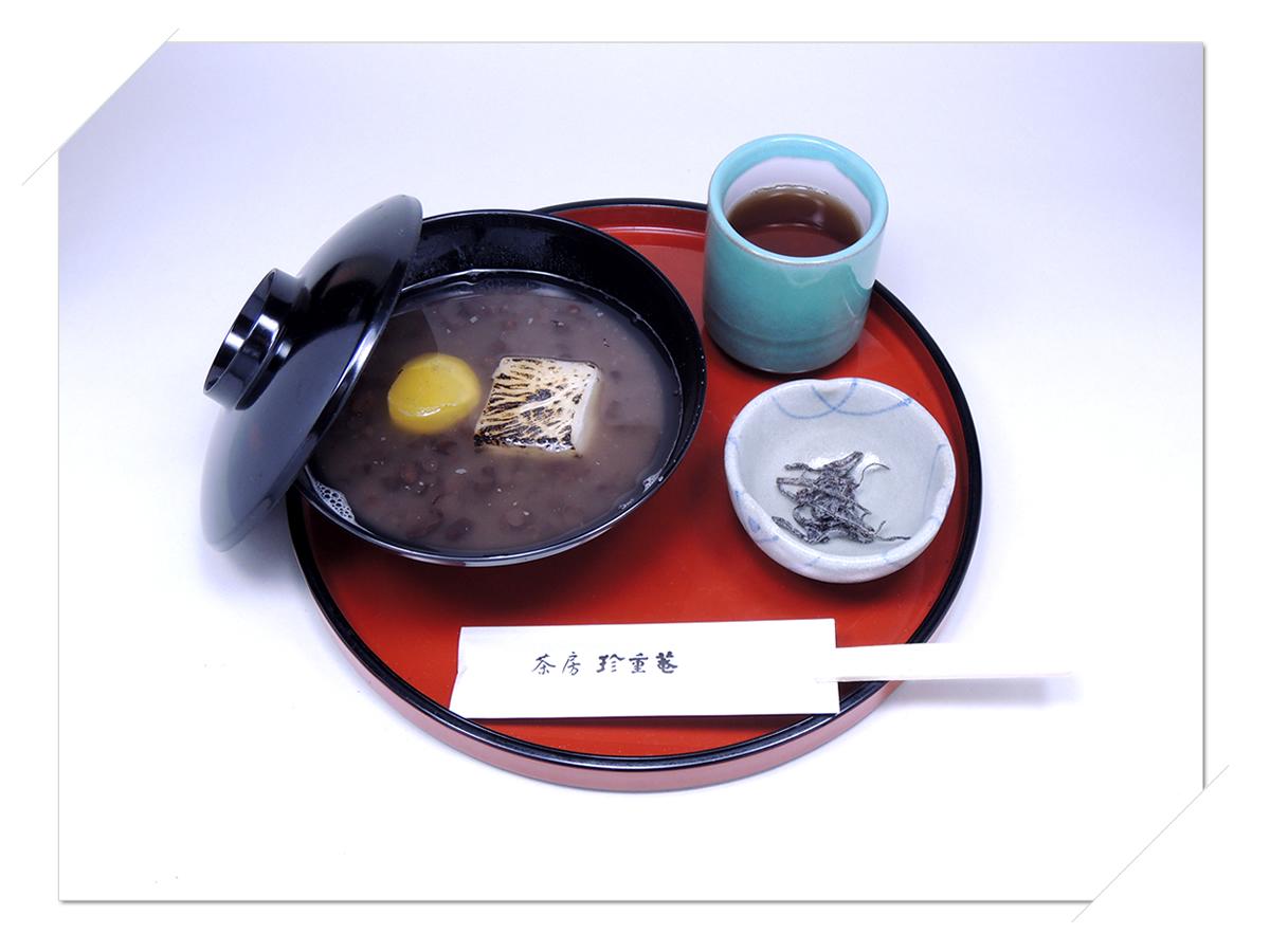 熊野那智大社・那智の滝・青岸渡寺の側 甘味処・お食事処・喫茶「茶房珍重庵 那智山店」メニュー写真 栗ぜんざい